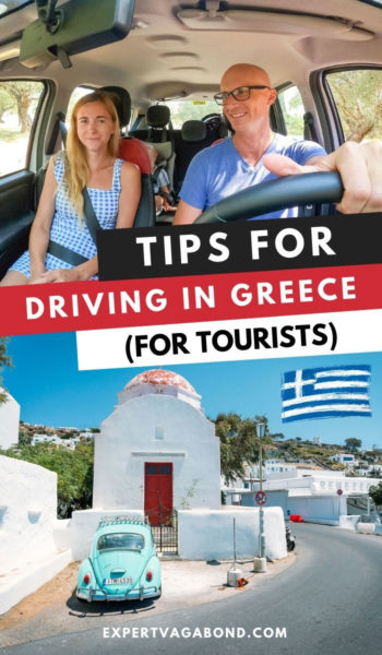Learn how to rent a car in Greece plus useful tips for driving there too. #TravelTips #RentalCars #Greece #Travel