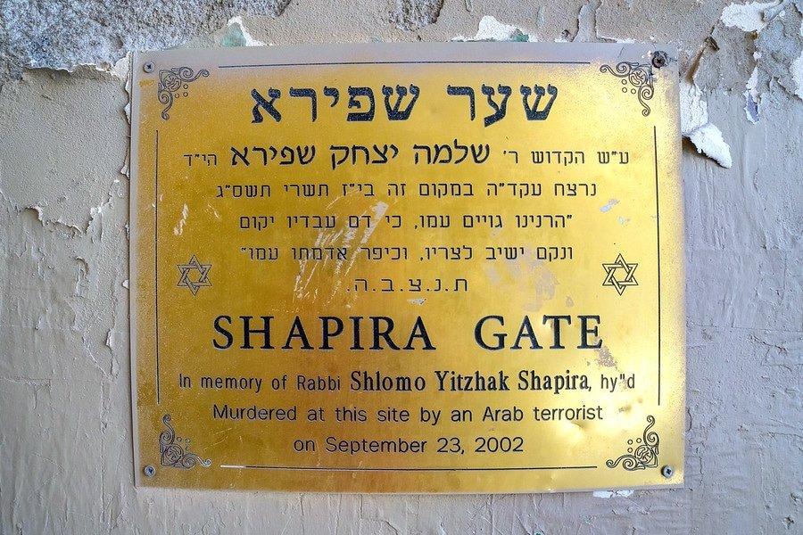 Hebron Settlement Violence