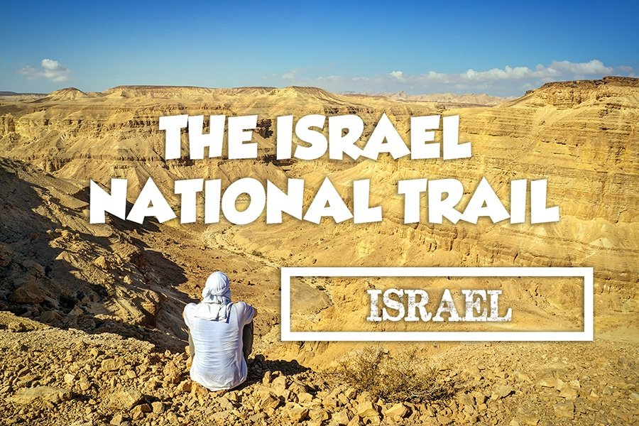 Israel national park